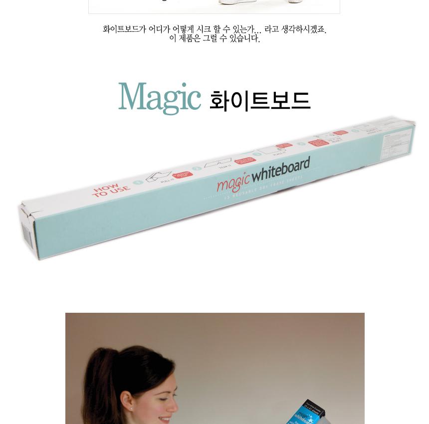 Magic new lifestyle store funshop
